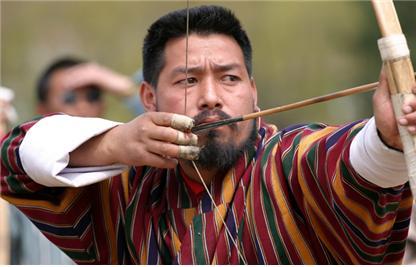 Bhutan Archery Culture - World Traditional Archery