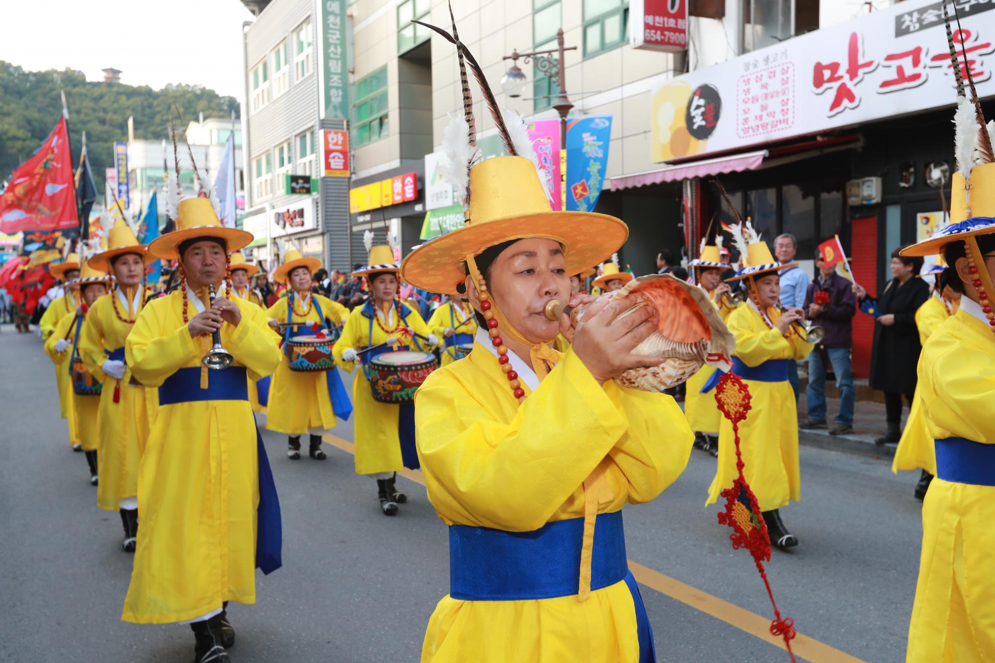 Third Yecheon World Archery Festival Street Parade(2017. 10. 13.)