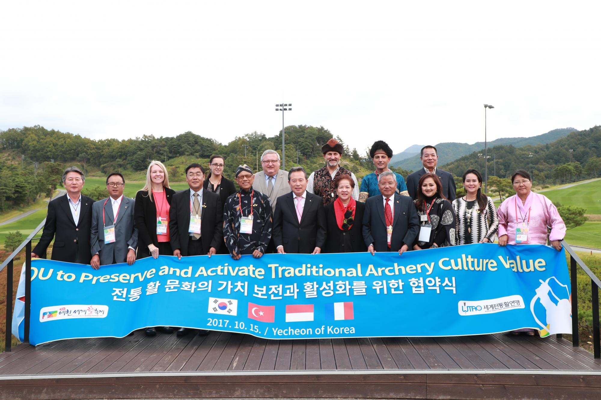 MOU to Preserve and Activate Traditional Archery Culture Value(2017. 10. 15.)